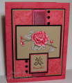 2008/08/25/Beautiful_Roses_CO_0825_by_ChristineCreations.png