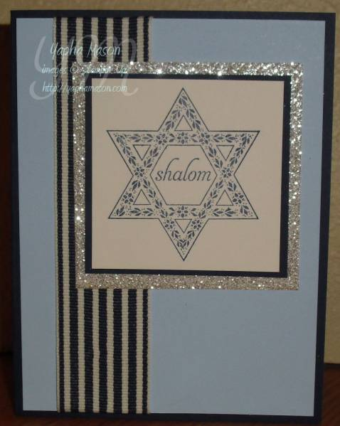 Sparkle Shalom by Yapha - at Splitcoaststampers