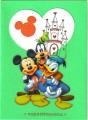 2013/04/16/Loves_Disney_Birthday_by_vjf_cards.jpg