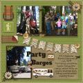 2014/08/15/Family-Camp-600_by_ReneeG.jpg